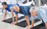 Полезна ли физическая нагрузка при простатите и аденоме простаты?
