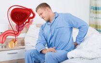 Новейшие методы лечения простатита
