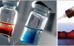 Эмболизация аденомы простаты – насколько она эффективна?