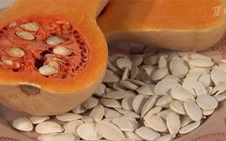 Как использовать тыквенные семечки от простатита?