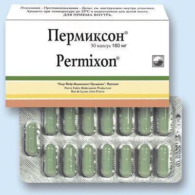 таблетки дл¤ лечени¤ простаты