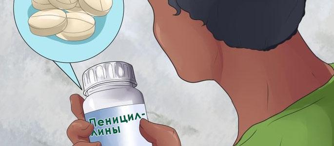 формы антибактериальных препаратов