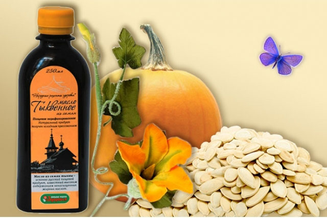Тыквенное масло при простатите - свойства, рецепты, противопоказания