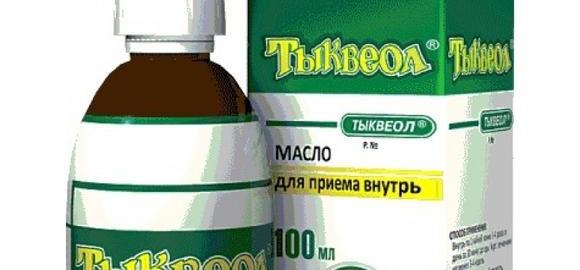 мочегонные лекарства при простатите