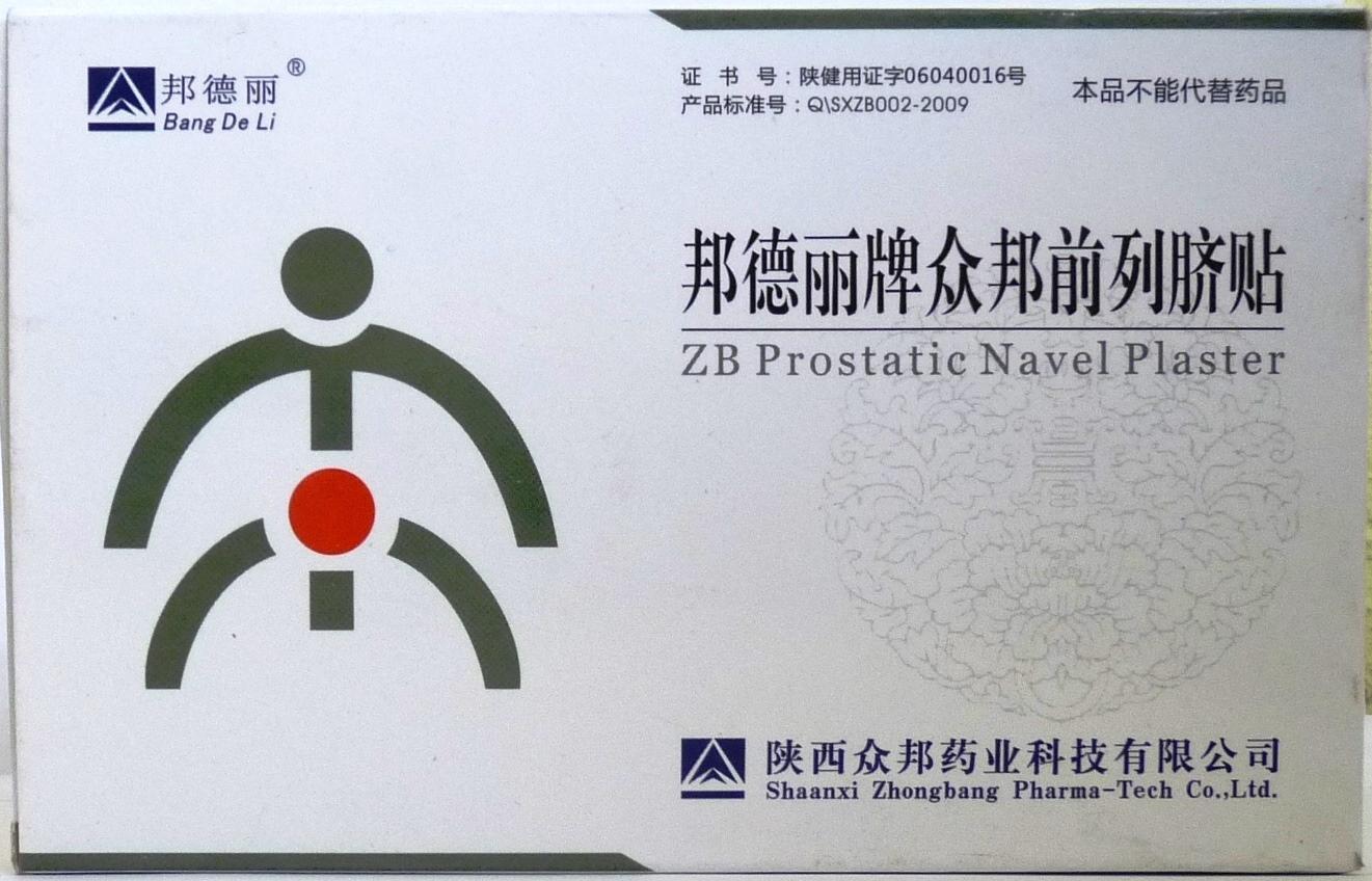 Китайские урологические пластыри от простатита — Сайт о простатите
