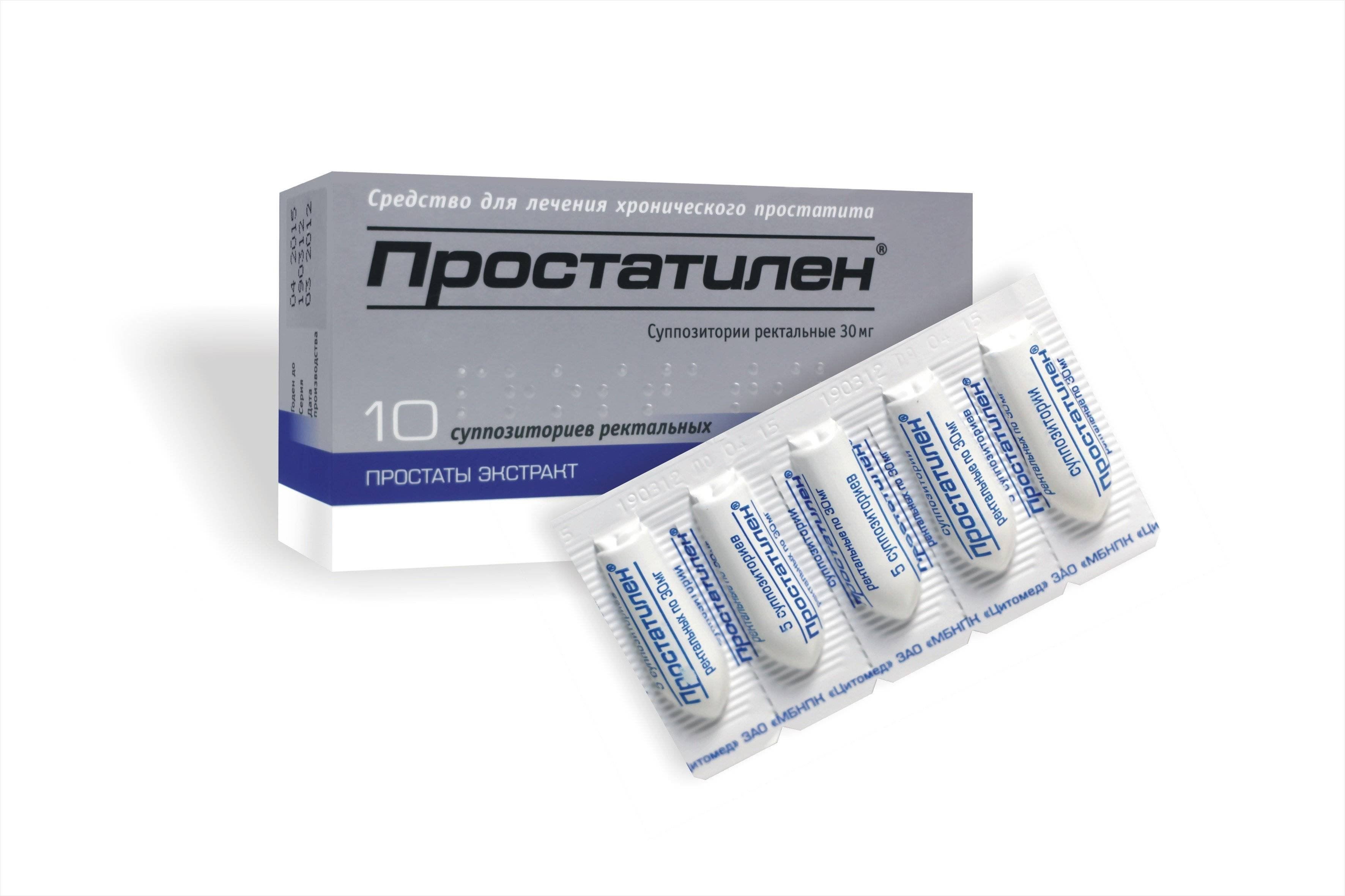 Противовоспалительные препараты для простаты - Простатит